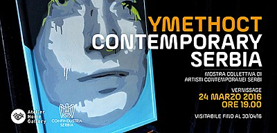 YMETHOCT // CONTEMPORARY SERBIA